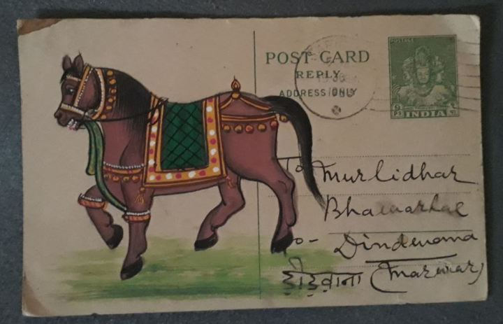 Postcard from Bundi, Rajasthan, handpainted by a local artist