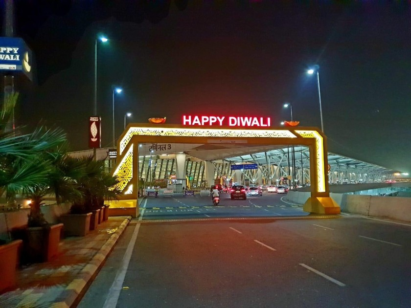 airport highway arch