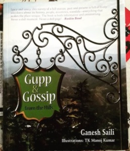 Gupp and Gossip from the Hills by Ganesh Saili