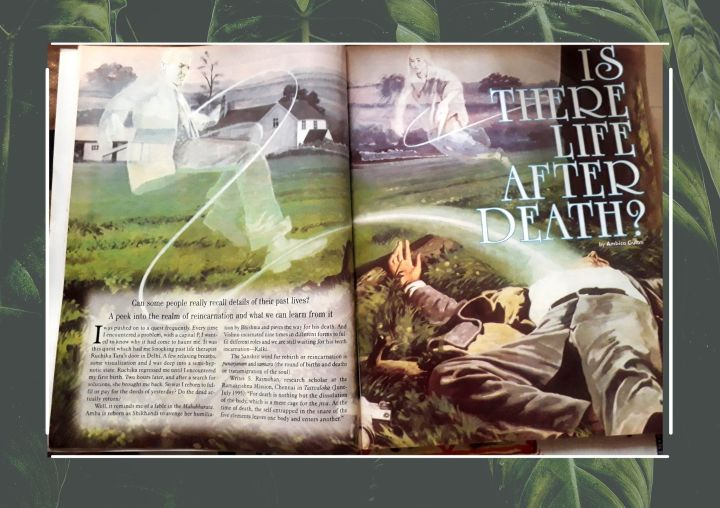 Is there life after death?, April 2001 issue of Life Positive